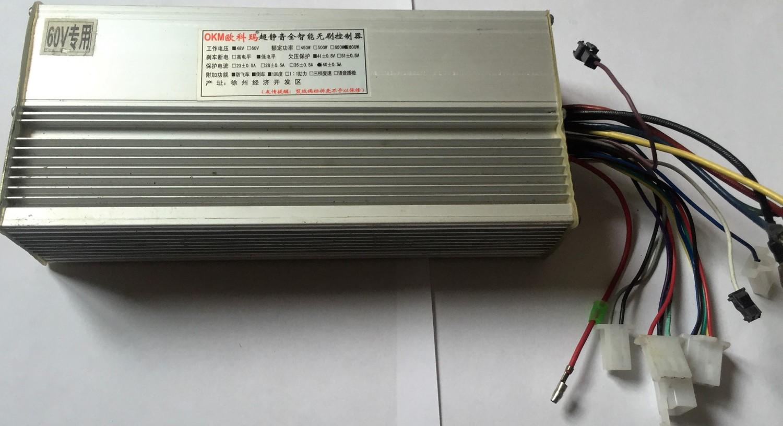 60v-800w-controller.jpg